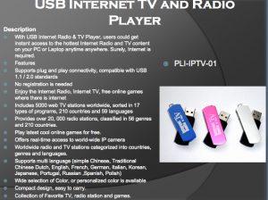 PLI-IPTV-01
